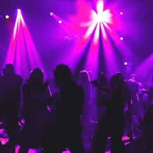 ночные клубы в ликино дулево