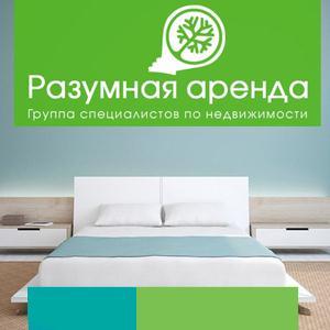 Аренда квартир и офисов Ликино-Дулево