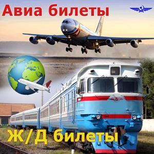Авиа- и ж/д билеты Ликино-Дулево