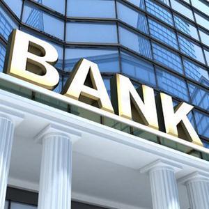 Банки Ликино-Дулево