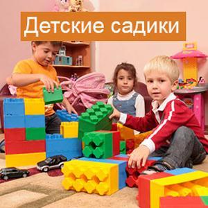 Детские сады Ликино-Дулево