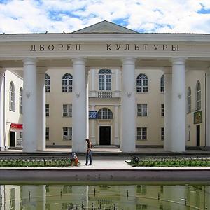 Дворцы и дома культуры Ликино-Дулево