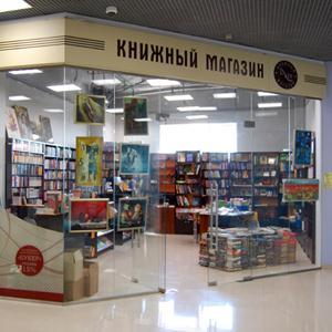 Книжные магазины Ликино-Дулево