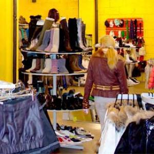 Магазины одежды и обуви Ликино-Дулево