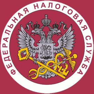 Налоговые инспекции, службы Ликино-Дулево