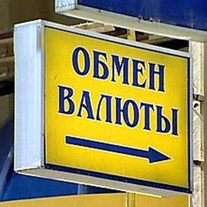 Обмен валют Ликино-Дулево