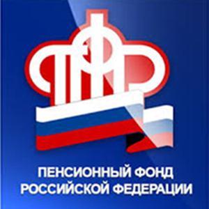 Пенсионные фонды Ликино-Дулево