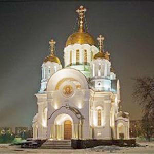 Религиозные учреждения Ликино-Дулево