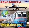 Авиа- и ж/д билеты в Ликино-Дулево