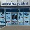 Автомагазины в Ликино-Дулево