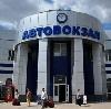 Автовокзалы в Ликино-Дулево