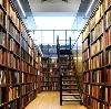 Библиотеки в Ликино-Дулево