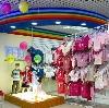 Детские магазины в Ликино-Дулево