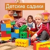 Детские сады в Ликино-Дулево