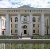 Дворцы и дома культуры в Ликино-Дулево