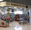 Книжные магазины в Ликино-Дулево