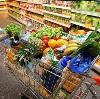 Магазины продуктов в Ликино-Дулево