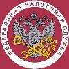Налоговые инспекции, службы в Ликино-Дулево