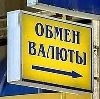 Обмен валют в Ликино-Дулево