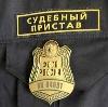 Судебные приставы в Ликино-Дулево