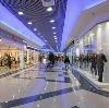 Торговые центры в Ликино-Дулево