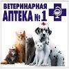 Ветеринарные аптеки в Ликино-Дулево