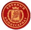 Военкоматы, комиссариаты в Ликино-Дулево