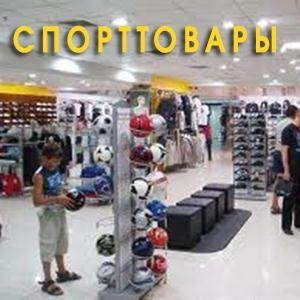 Спортивные магазины Ликино-Дулево