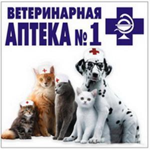 Ветеринарные аптеки Ликино-Дулево